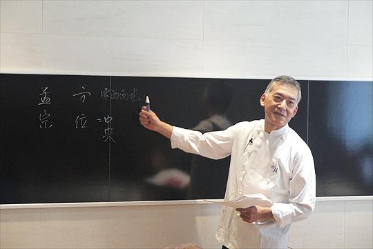 山中先生の講義風景