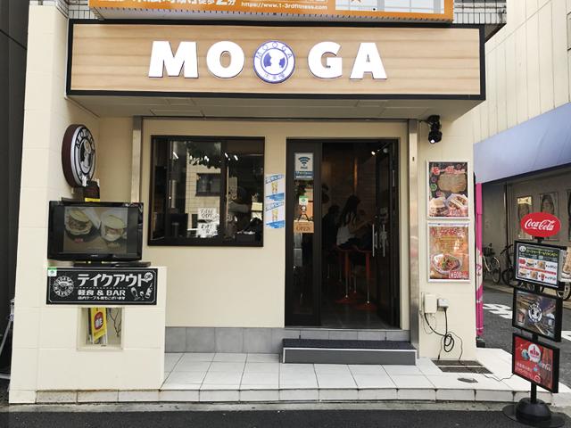 外神田「MOOGA(モーガ)」