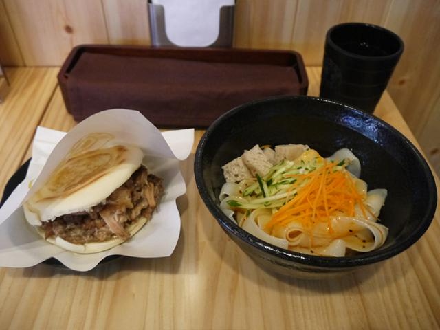 モーガ+リャンピーセット850円