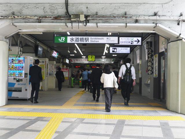 JR水道橋駅東口