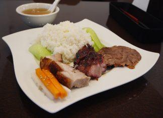 港式烧腊饭(香港式焼き物3種の飯)1300円(税別)