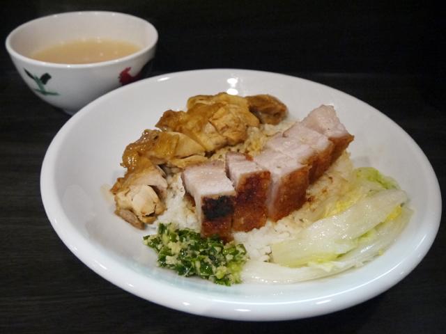 ローストポーク&油鶏肉ライス(燒肉雞飯)980円。