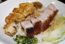 「香港華記茶餐廳 早稲田店」のローストポーク&油鶏肉ライス(燒肉雞飯)980円