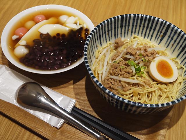 ランチ肉燥麺セット1,050円