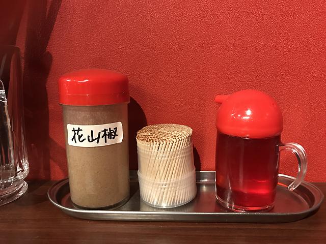 卓上の花山椒とラー油