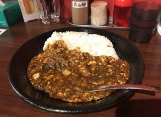「麻婆豆腐専門店 火の鳥」の麻婆飯(大)650円