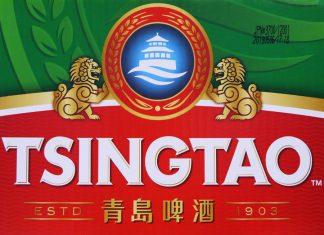 「青島ビール」ロゴ