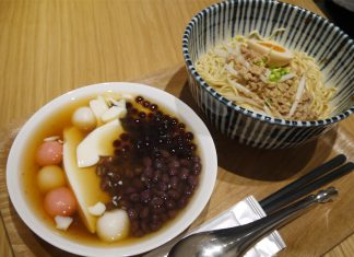 「I love 豆花」のランチ肉燥麺セット1,050円