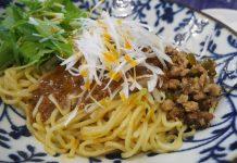 「麺屋 大申 神保町店」の汁なし担々麺(おや)850円