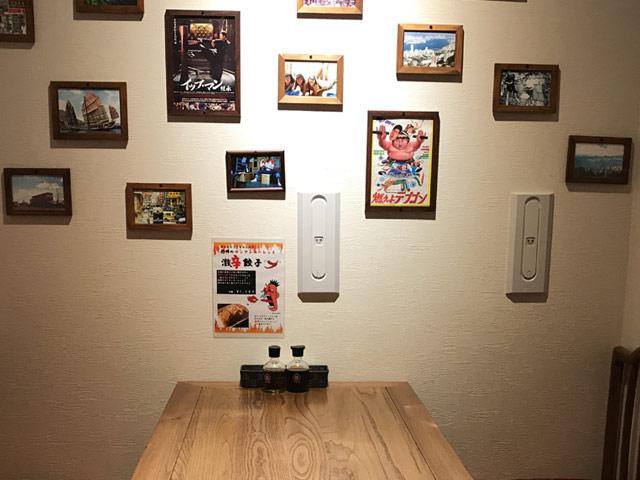個室にはサモ・ハン・キンポー『燃えよデブゴン』