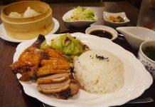 「逸品飲茶 縁茗」の鴨の照り焼きライス(広東焼鴨飯)定食+小籠包