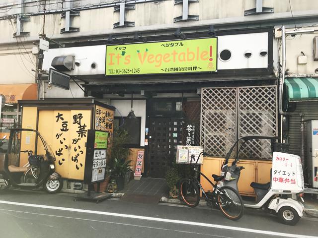 2017年4月に惜しまれつつも閉店した「苓々菜館」