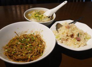 「上海馄饨王 両国店」のナズナ大ワンタン5コ+炊き込みご飯セット918円と上海ねぎ油まぜそば648円