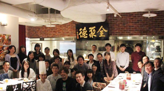 2018年10月13日「北京ダックを食べ尽くす会」全聚徳 六本木店