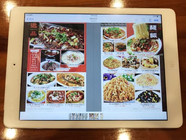 「李厨」逸品&麺飯