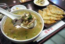 小岩「辣香坊 小岩店」の羊雑湯、葱油餅定食1,058円