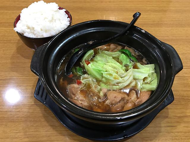 新小岩「極品辣味麻辣燙」の黄燜鶏米飯750円