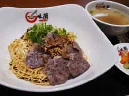 南池袋「味蘭牛肉麺」の味蘭汁なしまぜ麺(味蘭拌面)880円