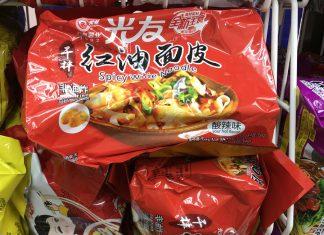 インスタント袋麺「干拌 紅油面皮 酸辣味」(4食入り)