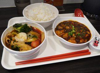 東上野「チャンドゥ・ハウス」の麻婆豆腐+マオツァイ+ライス並盛790円