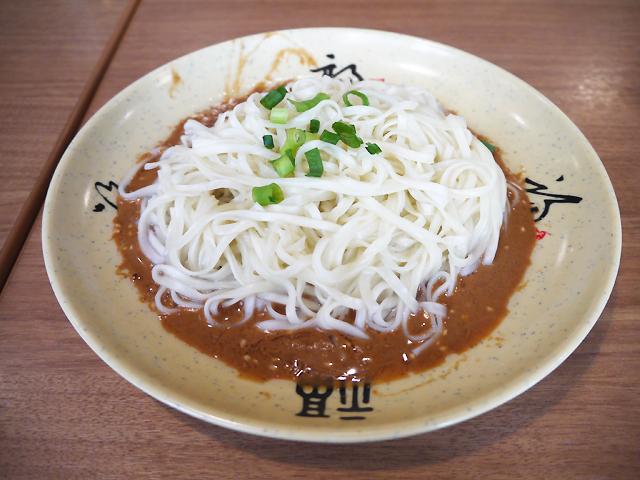 拌麺(ピーナッツ味)