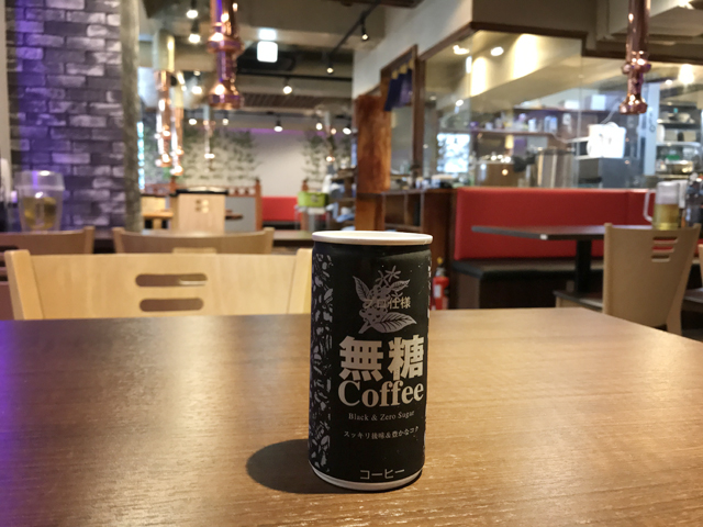 ランチタイムサービスの缶コーヒー