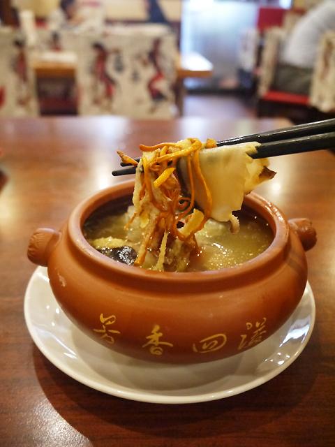 松茸汽鍋スープ